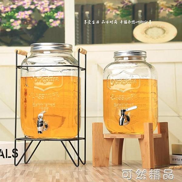 帶龍頭泡酒瓶10斤透明家用果汁罐 飲料桶玻璃 酵素桶梅森罐密封罐