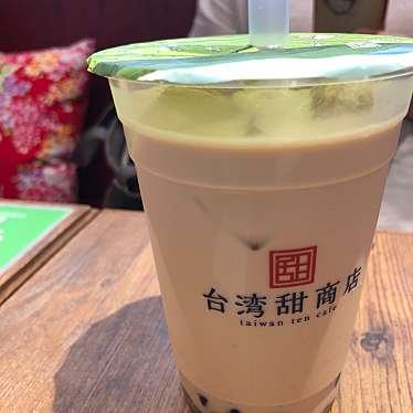 台湾甜商店 阪急高槻市駅店のundefinedに実際訪問訪問したユーザーunknownさんが新しく投稿した新着口コミの写真