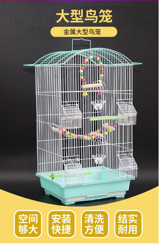 虎皮鸚鵡活鳥籠子大號牡丹畫眉珍珠別墅玄鳳鸚鵡籠繁殖籠金屬鳥籠