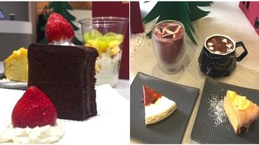 隱身在台北的店中店!Rather 推出肥胖系「聖誕限定甜點」 「是什麼起司蛋糕」讓你每天都有驚喜!