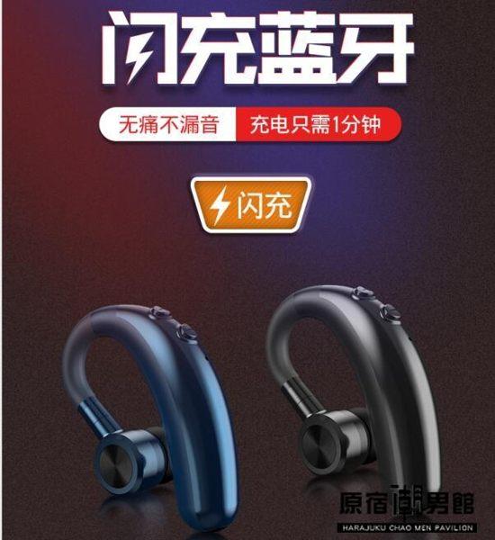 高配快充 無線 藍牙 耳機 5.0 掛耳式 單耳 入耳塞式 oppo 華為 vivo 超長續航待機