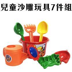 ◎●台灣製造,品質優良 ●沙堡工具7件組,輕鬆蓋城堡|◎●造型可愛,輕巧好抓握,更適合孩童 ●陪伴孩童遊玩,增添親子間的親密度|◎●BSMI:M63259商品名稱:金德恩台灣製造兒童趣味海邊沙灘玩具7