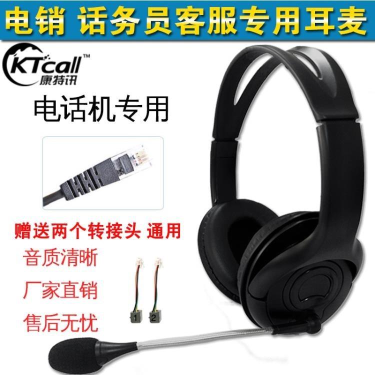 usb有靜音其他兩款沒有 耳機輸出音源: 通訊設備套餐類型: 官方標配纜線長度: 2米耳機類別: 普通耳機防水性能: 不支持防水有無麥克風: 帶麥佩戴方式: 頭戴護耳式耳機類型: 有線耳機插頭類型: