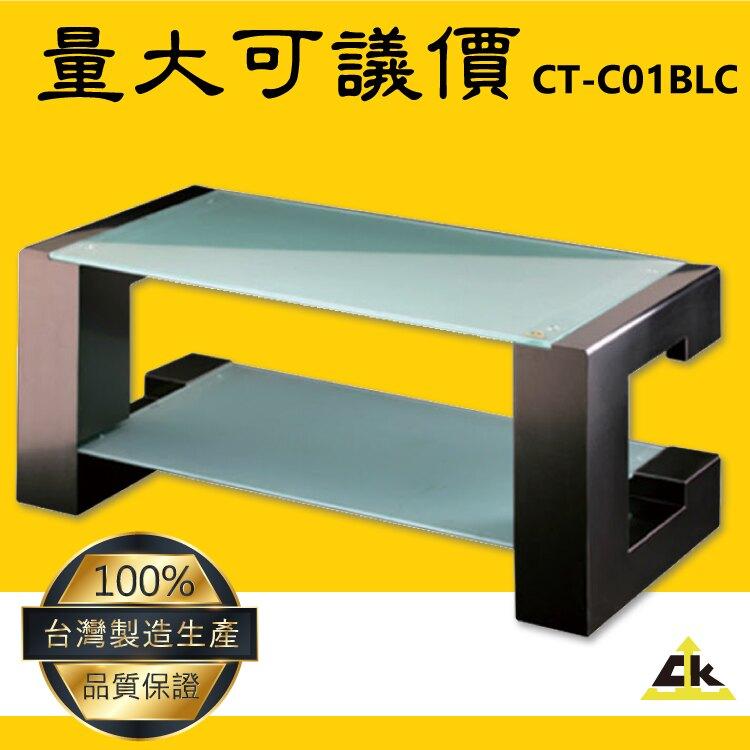 台灣製造 鐵金剛~CT-C01BLC C字型客廳主桌-黑色不銹鋼電鍍 客廳桌/電視桌/咖啡桌/長型桌子/家用家具/會議室。人氣店家必購網的有最棒的商品。快到日本NO.1的Rakuten樂天市場的安全環