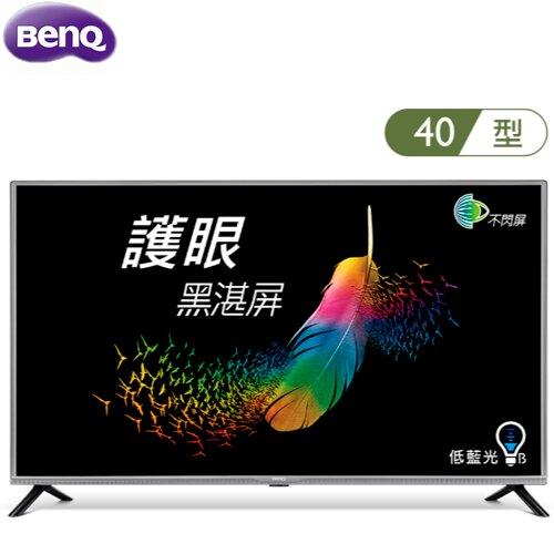 BenQ 明碁 C40-510 電視 40吋 視訊盒 DT-180T 黑湛屏護眼大型液晶 Full HD 不閃屏。影音與家電人氣店家東隆電器的東隆電器 首頁有最棒的商品。快到日本NO.1的Rakute