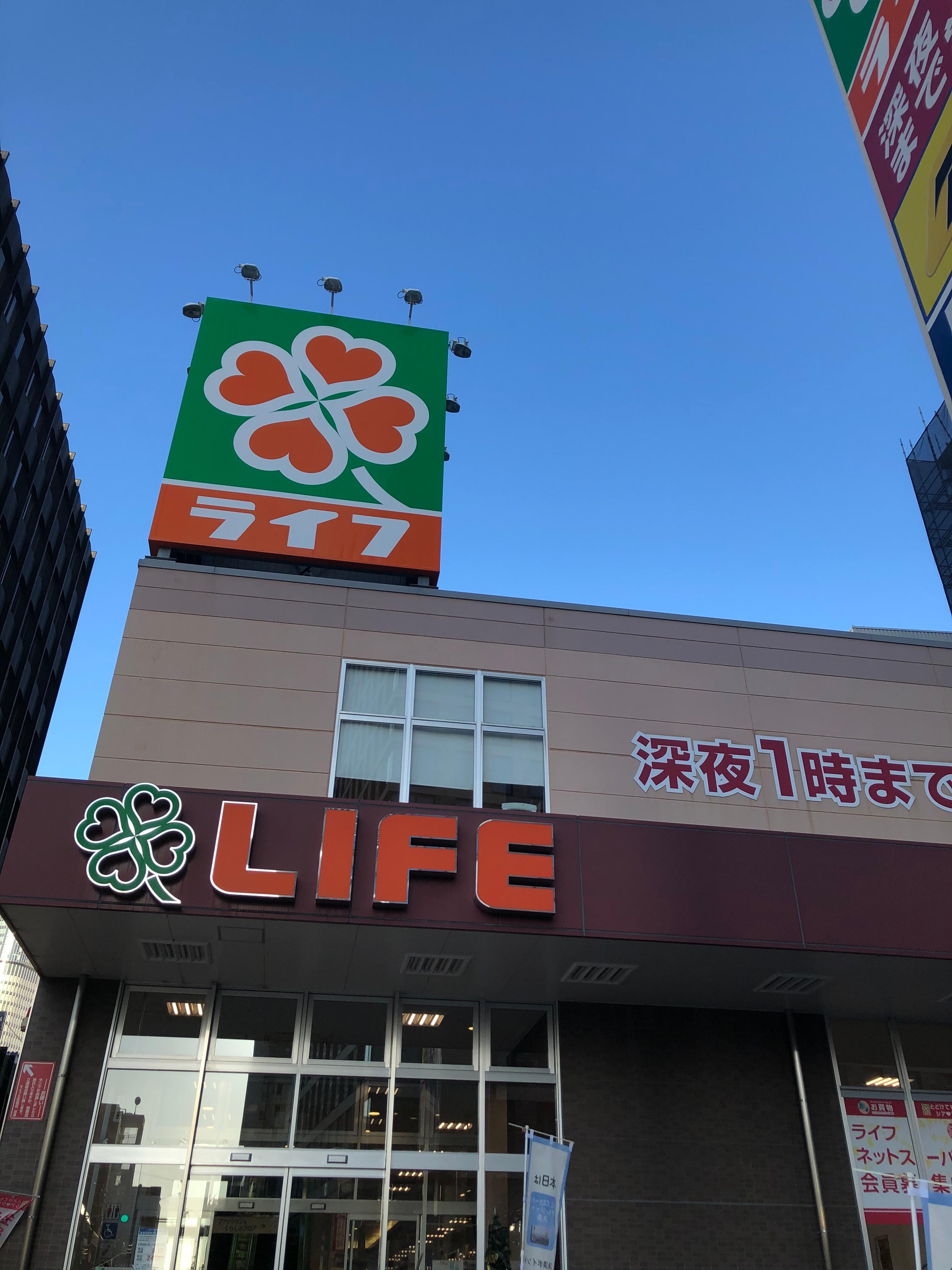 ライフ ネット スーパー 土佐堀