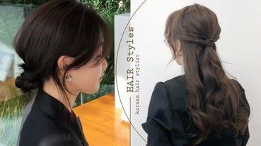 韓國設計師的「居家編髮」!超仙又簡單的編髮教學,手殘黨也可以不求人~