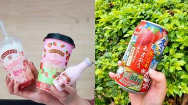 母胎單身者必喝!4 款超商限定「微醺系草莓調酒」,一口就讓你有熱戀的感覺~