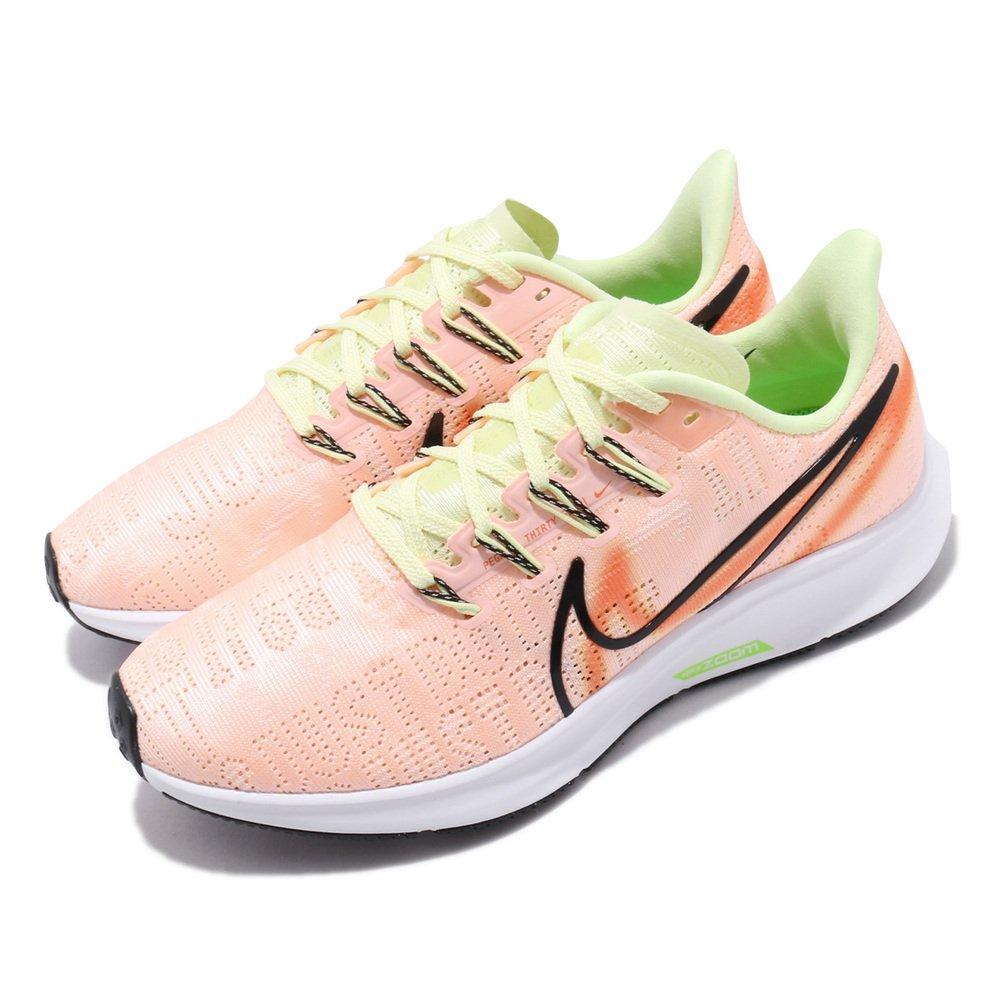 專業慢跑鞋品牌:NIKE型號:AV6259-800品名:Pegasus 36配色:粉橘色,白色