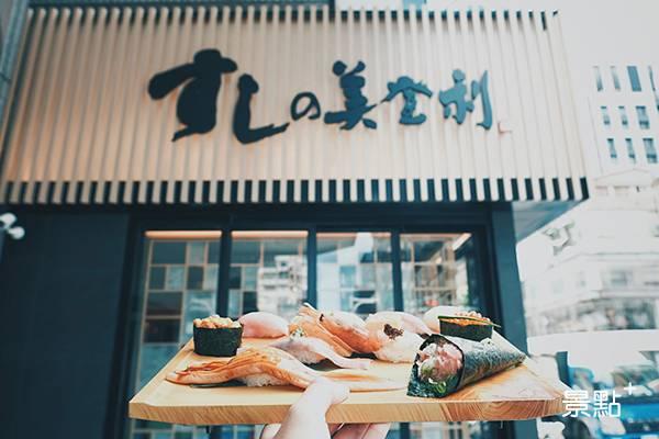 景編吃起來!東區日本超人氣夢幻握壽司