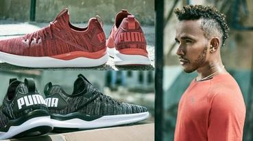 賽車手 Lewis Hamilton 示範駕馭 / PUMA 全新訓練鞋款 IGNITE Flash evoKNIT 登場
