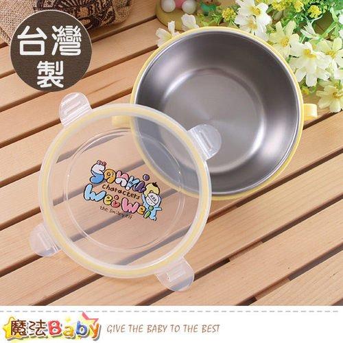 魔法Baby嚴選台灣製造,無毒環保304不鏽鋼材質訓練寶貝開始學習自己用餐的良品