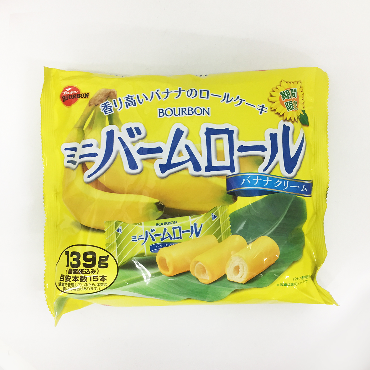 北日本Bourbon 檸檬蛋糕捲 139g
