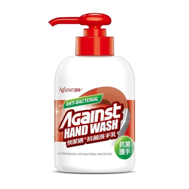 詳細介紹 綿密細緻的泡沫,徹底洗淨雙手,有效抑除細菌,在手部肌膚形成保護膜,長時間持續抗菌防護。不含酒精,添加護手配方,洗後輕爽不乾燥,保養雙手備感柔嫩。 獨特添加全球專利品牌SDC?等抗菌成分,經美