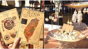 假日快衝!誠品打造歷年最大「夢想嘉年華」市集 250 攤家、手作體驗只有這週玩得到!
