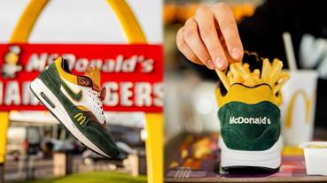 麥當勞 x NIKE AIR MAX 1 聯名球鞋?經典的「M」logo ,鞋舌竟然還是薯條造型!