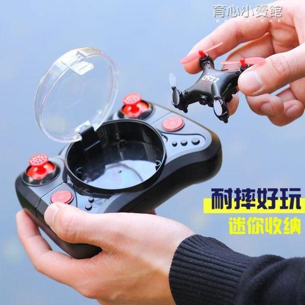迷你無人機航拍小型飛行器遙控飛機小型直升飛機兒童玩具充電感應YYJ 育心小賣館