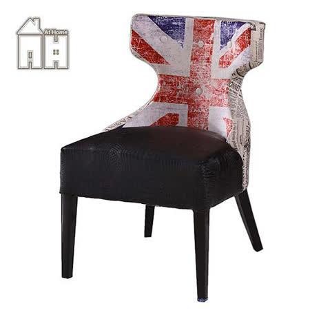 特殊報紙圖案,為居家增添趣味性 椅墊採高級鱷紋皮製作,展現高質感 椅架為噴漆防鏽鐵管,結構穩固耐用 椅背採高級平織印花布+高密度泡棉製作,舒適柔軟 專人送到府/免組裝