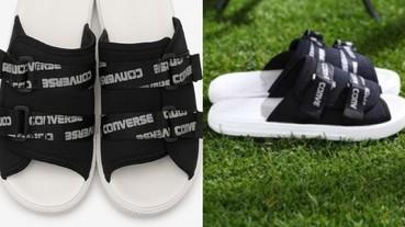 夏季潮流開跑!Converse 推出機能街頭拖鞋 CV SANDAL STRAP!