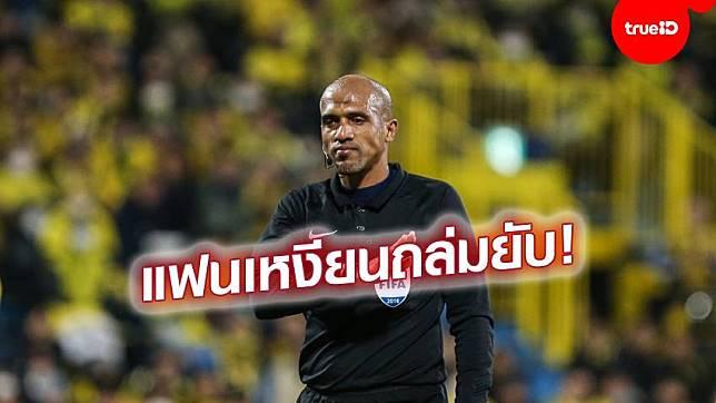 เดือดเลย! แฟนเวียดนามบุกถล่มเฟซบุ๊กผู้ตัดสิน หลังเป่าค้านสายตาเกมเจ๊าไทย 0-0