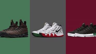 新聞分享 / 日期背後的重要時刻 Nike 2018 年 BHM 籃球鞋系列販售消息公開