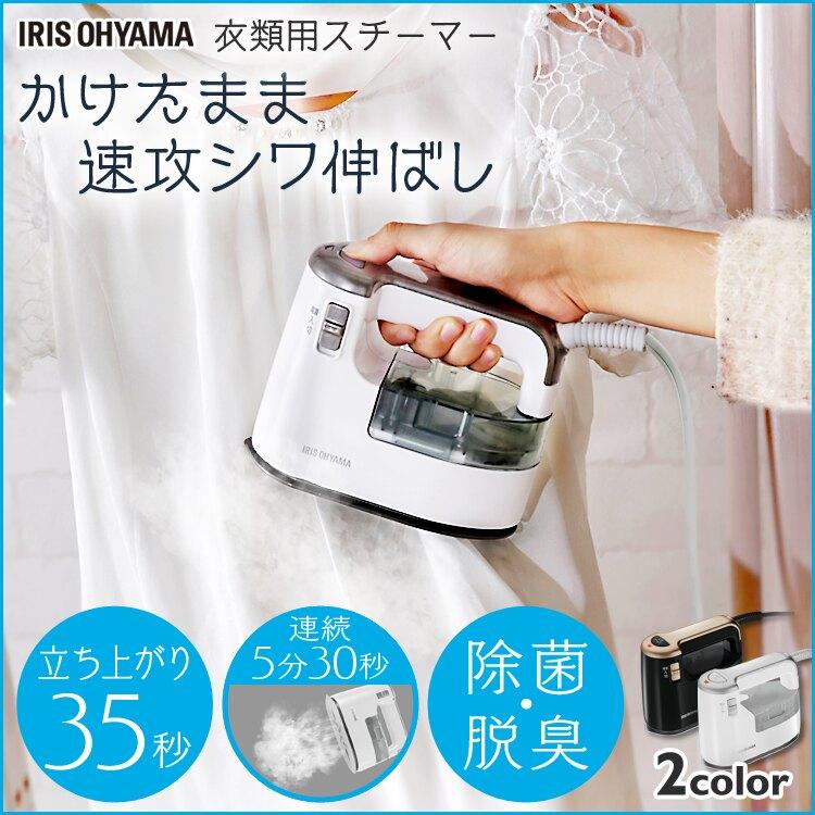 日本IRIS OHYAMA/輕量蒸氣熨斗/IRS-01。2色。(4980*2.2)日本必買 日本樂天代購。滿額免運