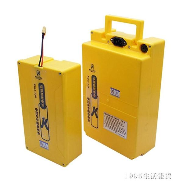 48v60v20Ah電動車鋰電池72V32Ah三輪摩托車外賣電瓶車充電寶電瓶