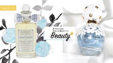 集合愛收藏香水樽的女生!「藍x白」風格香水樽,香調都在走夏日優雅風