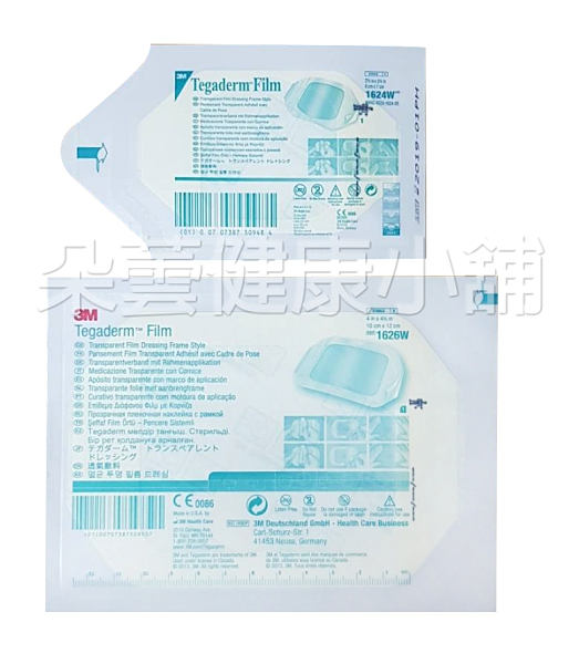 10公分x 12公分 (50片/盒)n24小時諮詢LINE ID: hanson062608832
