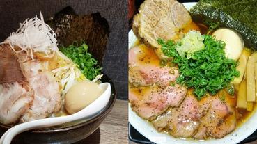 不要只會吃一蘭!台北 8 家拉麵精選,豚骨系、雞白湯、味噌系、油拌麵…你都吃過了嗎?