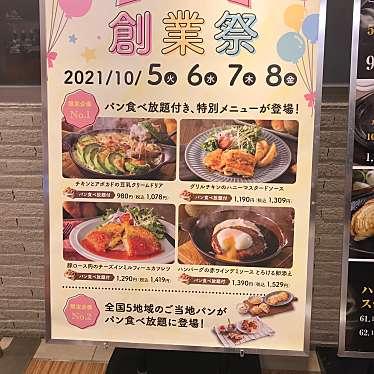 バケット 町田東急ツインズ店のundefinedに実際訪問訪問したユーザーunknownさんが新しく投稿した新着口コミの写真