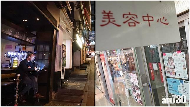 【新冠肺炎】政府延長限聚令至23日  美容院及按摩院需關閉14天