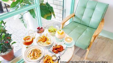 【府中早午餐,林家花園】晨禔 kitchen #義大利麵 #下午茶 #板橋美食 #板橋早午餐 #板橋網美店