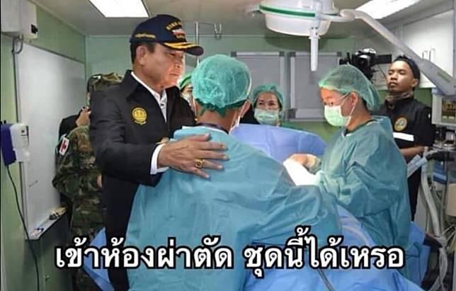 'วีระ' จวก 'บิ๊กตู่' ชอบฝ่าฝืนกฎ ปมไม่สวมชุดปลอดเชื้อเข้าห้องผ่าตัด