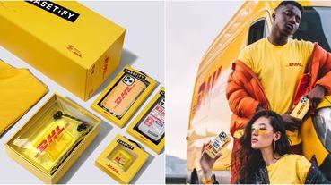 DHL再度推出「街頭潮流款」聯名手機殼!同步發布最新Airpods Pro保護殼