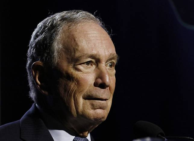 In this file photo taken on July 24, 2019, former New York City Mayor Michael Bloomberg addresses the NAACP's (National Association for the Advancement of Colored People) 110th National Convention at Cobo Center in Detroit, Michigan.