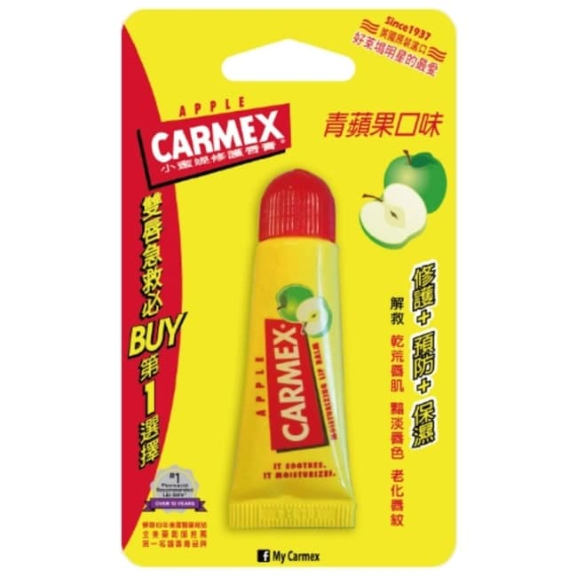 CARMEX 小蜜媞修護唇膏_青蘋果口味 10g