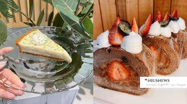 宜蘭冬山甜點6選!Ca'Bow Pastry檸檬塔、三寸日光濃芋頭塔滿足第二個胃