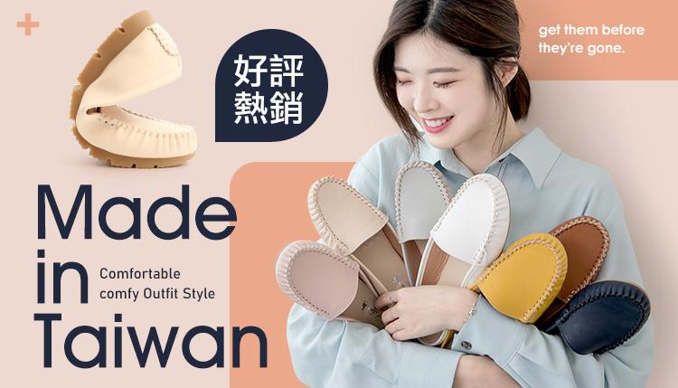 D+AF MIT手工豆豆鞋 豆豆穆勒鞋