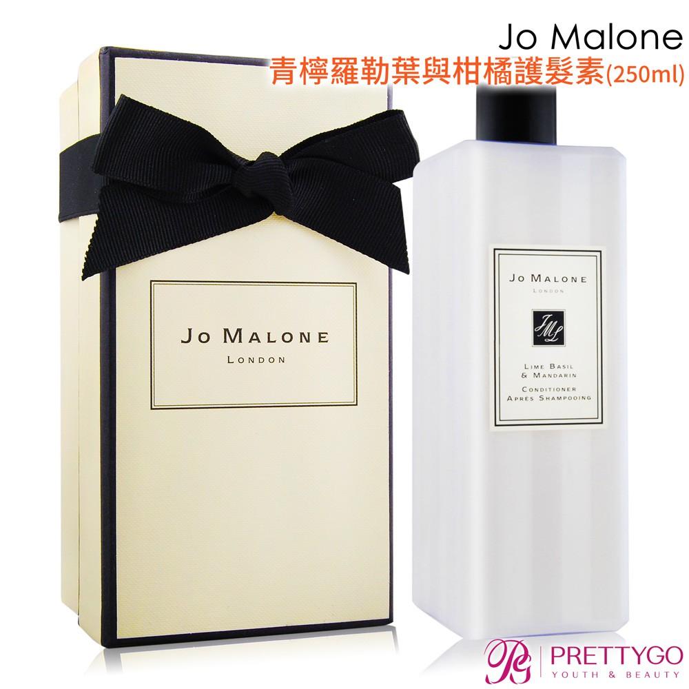 Jo Malone 青檸羅勒葉與柑橘護髮素(250ml)-[百貨公司貨]【美麗購】