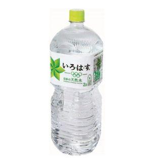 日本コカ・コーラ いろはす天然水 2.0LPET