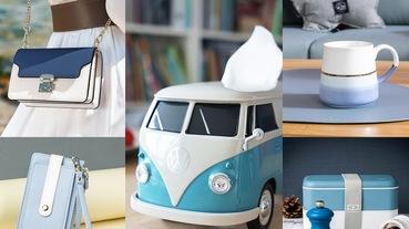 藍白配色療癒小物推薦!包包、馬克杯、面紙盒,讓你一秒到地中海