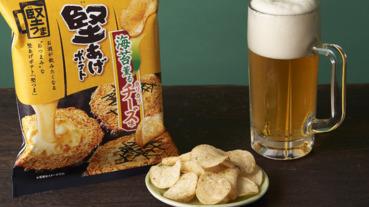 日本期間限定的美味好評洋芋片!讓你手跟嘴都停不下來