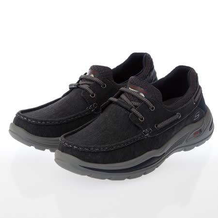套入款馬克縫帆船鞋輕量避震緩衝中底動態型足弓適應鞋墊