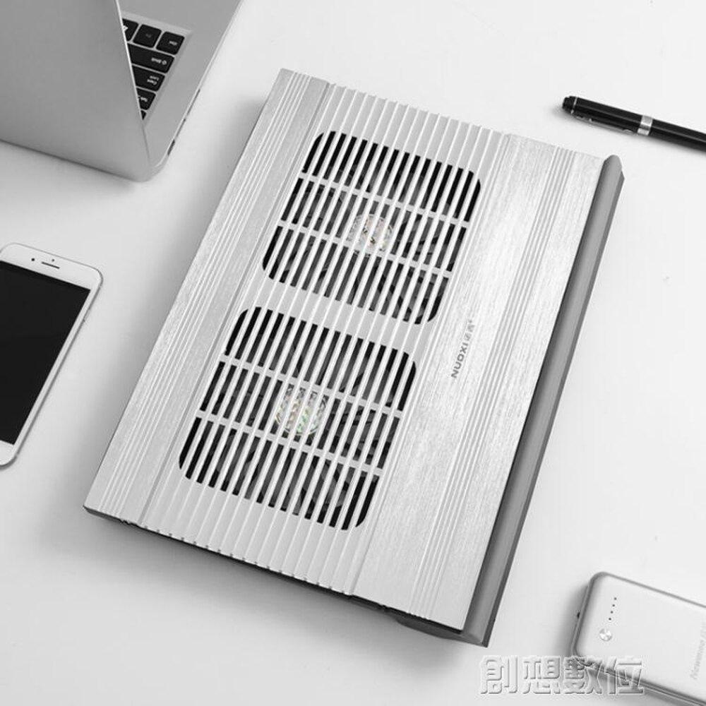 散熱架 戴爾15.6英寸電腦支架底座靜音風扇降溫板 創想數位 DF