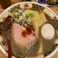 実際訪問したユーザーが直接撮影して投稿した歌舞伎町ラーメン・つけ麺すごい煮干ラーメン凪 新宿ゴールデン街 本館の写真
