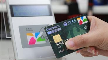 7 月起悠遊卡也能在沖繩小額付費,目標放眼全日通行