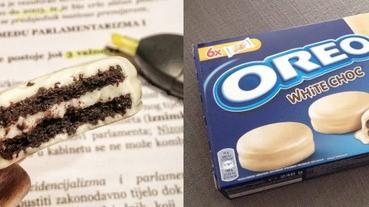 濃郁的OREO白巧克力總是給人百分百的滿足,填進心坎裡~