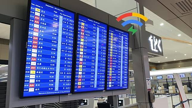 วิธีใช้ Google Station ใช้บริการ Wi-Fi ฟรี ภายในสนามบิน