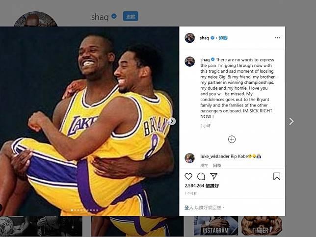 奧尼爾在社交網站貼文悼念高比拜仁。(奧尼爾Instagram截圖)